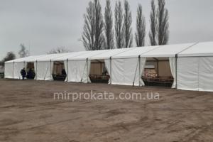 Аренда модульных шатров Multiflex