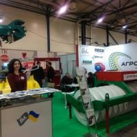 Агро-выставка 2018