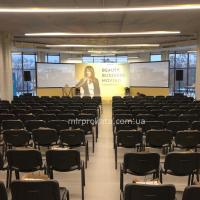 Стулья в аренду для конференций и других мероприятий