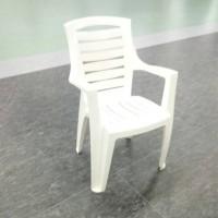 Кресло Пластик