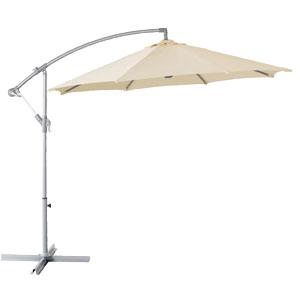 Зонт боковой белый